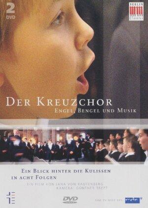 Der Kreuzchor - Engel, Bengel & Musik - Staffel 1 (2 DVDs)