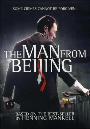 The Man from Beijing (2011)