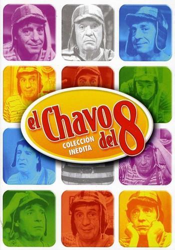 El Chavo del 8 - Coleccion Inedita (Limited Edition, 5 DVDs)