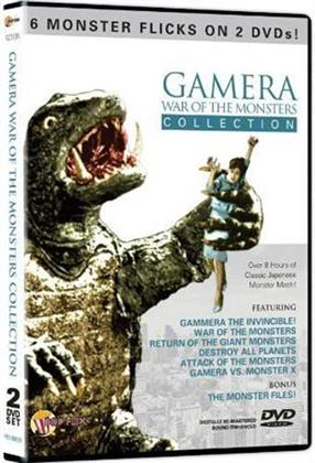 Gamera - War of the Monsters Collection (n/b, 2 DVD)