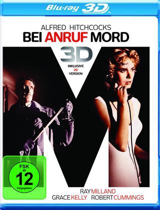 Bei Anruf Mord (1954)