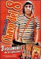 Lo Mejor del Chavo del 8 - El Examen / Chapulin Colorado, Vol. 4 / Chavo Del 8, Vol. 5 (3 DVDs)