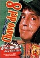 Lo Mejor del Chavo del 8 - La Fiesta / Chapulin Colorado, Vol. 3 / Chavo Del 8, Vol. 6 (3 DVDs)