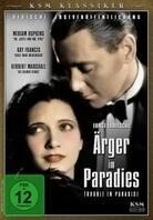 Ärger im Paradies - Trouble in Paradise (1932) (1932)