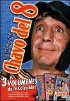 Lo Mejor del Chavo del 8 - Travesuras en la Vecindad / Chavo Del 8: Vols. 1 & 2 (3 DVDs)