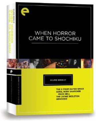 When Horror came to Shochiku - Eclipse Series 37 (Criterion Collection, 4 DVDs)