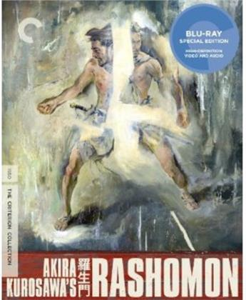 Rashomon (1950) (s/w, Criterion Collection)