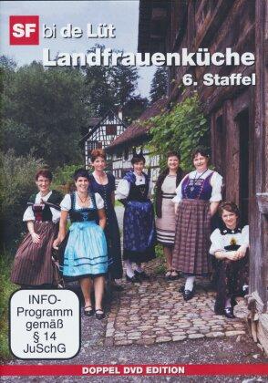 SF bi de Lüt - Landfrauenküche - Staffel 6 (2 DVDs)