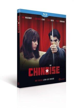 La chinoise (1967)