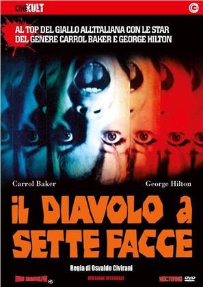 Il diavolo a sette facce (1971) (Collana CineKult)