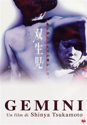 Gemini - Sôseiji