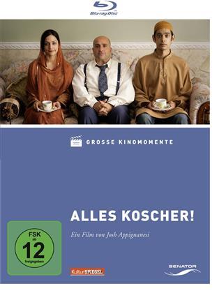 Alles koscher! (2010) (Grosse Kinomomente)