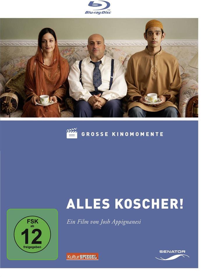 Alles koscher (2010) (Grosse Kinomomente)