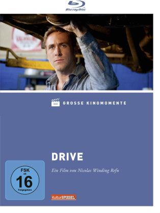 Drive (2011) (Digibook, Grosse Kinomomente)