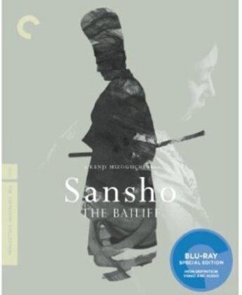 Sansho the Baliff (1954) (Criterion Collection)