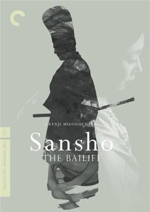 Sansho the Bailiff (1954) (s/w, Criterion Collection)