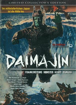 Daimajin - Frankensteins Monster kehrt zurück (1966) (Collector's Edition Limitata)