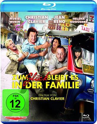 Zum Glück bleibt es in der Familie (2011)