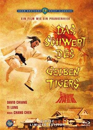 Das Schwert des gelben Tigers (1971) (Shaw Brothers Uncut Classics, Limited Edition, Mediabook, Blu-ray + DVD)