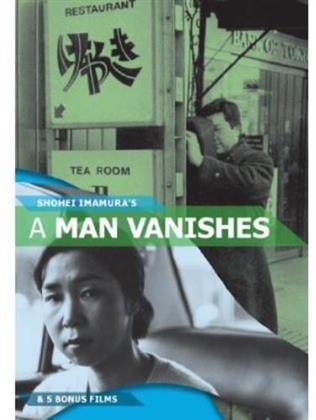 A Man Vanishes - Ningen jôhatsu (s/w)