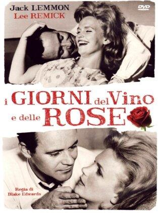 I giorni del Vino e delle Rose (1962) (n/b)