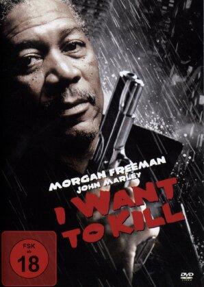 I want to kill (1973)