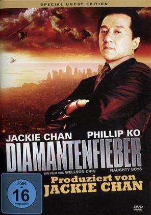 Diamantenfieber (1986) (Special Edition, Uncut)