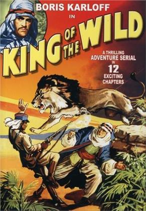 King of the Wild (s/w)