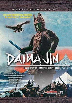 Daimajin - Frankensteins Monster nimmt Rache (1966) (Collector's Edition Limitata)