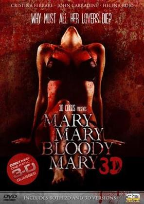 Mary Mary Bloody Mary (1975)