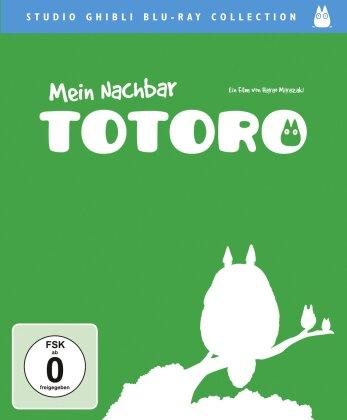 Mein Nachbar Totoro (1988) (Studio Ghibli Blu-ray Collection)