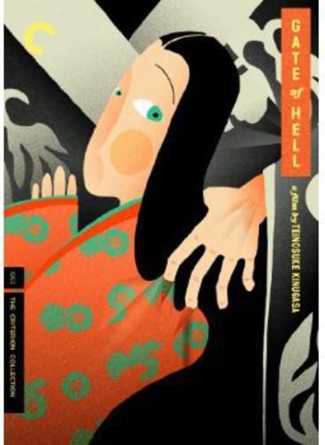 Gate of Hell - Jigokumon (1953) (Criterion Collection)