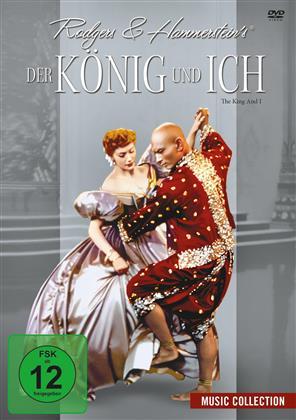 Der König und ich - (Music Collection) (1956)