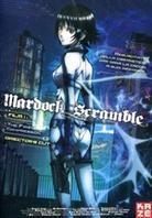 Mardock Scramble - The First Compression (Director's Cut)