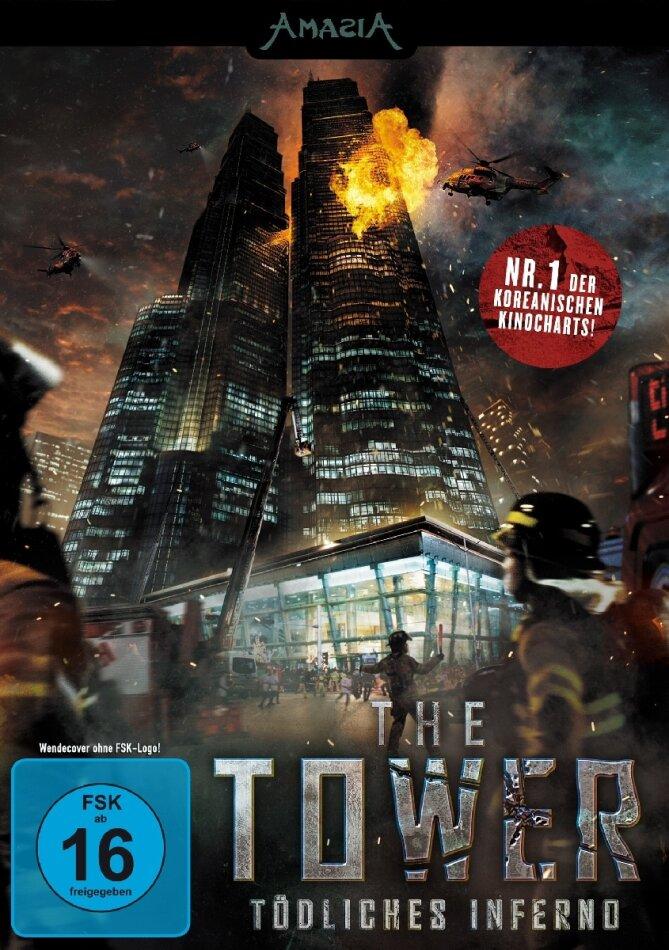 The Tower - Tödliches Inferno (2012)