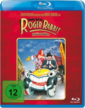 Falsches Spiel mit Roger Rabbit (1988)