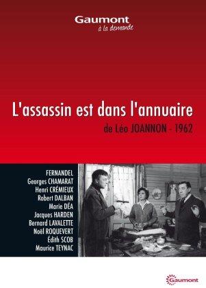 L'assassin est dans l'annuaire (1962) (Collection Gaumont à la demande, s/w)