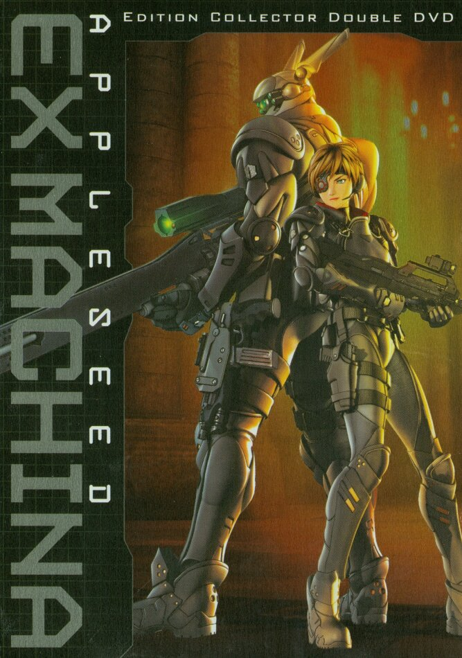 Appleseed: Ex Machina (2007) (Collector's Edition, Steelbook, 2 DVDs)