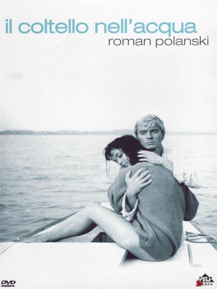 Il coltello nell'acqua - Nóz w wodzie (1962) (1962)