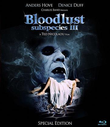 Subspecies 3 - Bloodlust (1994)