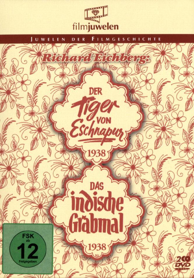 Der Tiger von Eschnapur (1938) / Das indische Grabmal (1938) (1959) (Filmjuwelen, s/w, 2 DVDs)