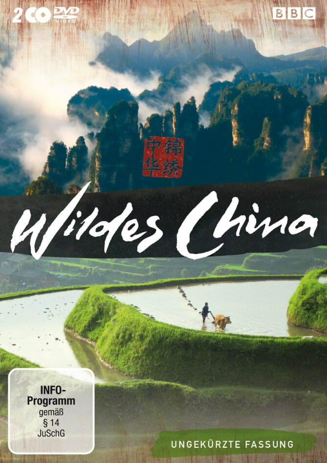 Wildes China (2008) (BBC, Softbox, 2 DVDs)