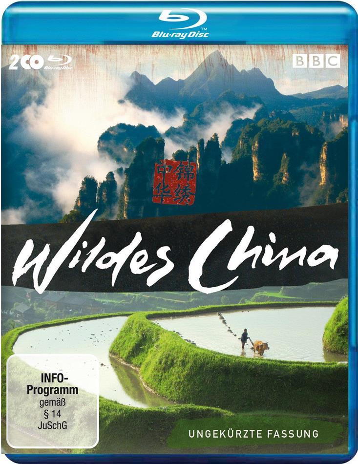 Wildes China (2008) (BBC, Softbox, 2 Blu-rays)