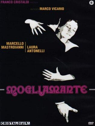 Mogliamante (1977)