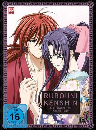 Rurouni Kenshin - The chapter of atonement - OVA