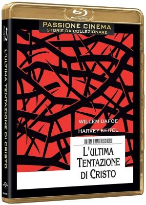 L'ultima tentazione di Cristo (1988) (Passione Cinema)