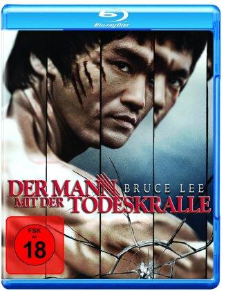 Der Mann mit der Todeskralle (1973) (40th Anniversary Edition)