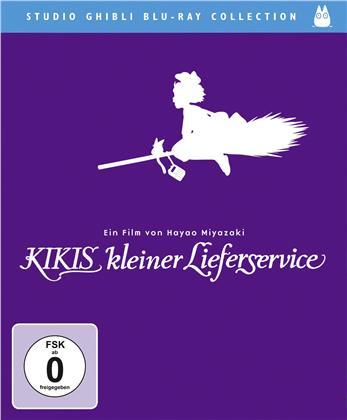 Kiki's kleiner Lieferservice (1989) (Studio Ghibli Blu-ray Collection)