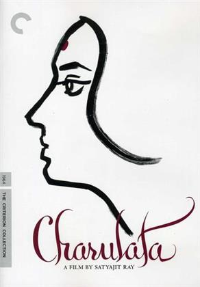 Charulata (1964) (Criterion Collection)