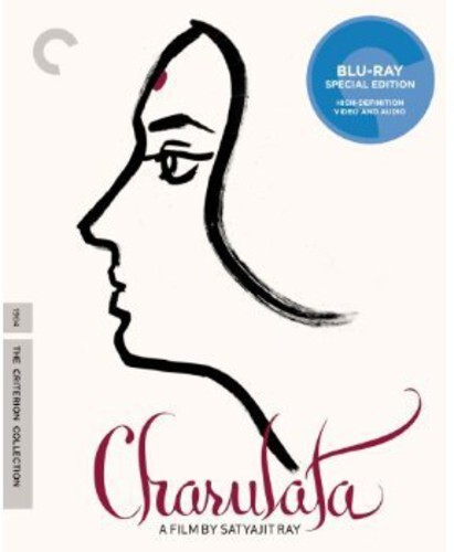 Charulata (1964) (Criterion Collection)